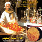 Afrah Baladna Sa'id (The Joy of Our City Sa'id) Egyptian Saidi Folk Songs