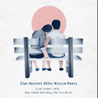 (Now There Are Only the Two of Us) [Offer Nissim Remix]