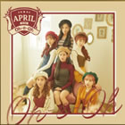 Oh-e-Oh -Japanese ver.