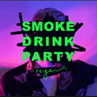 Smoke Drink Party